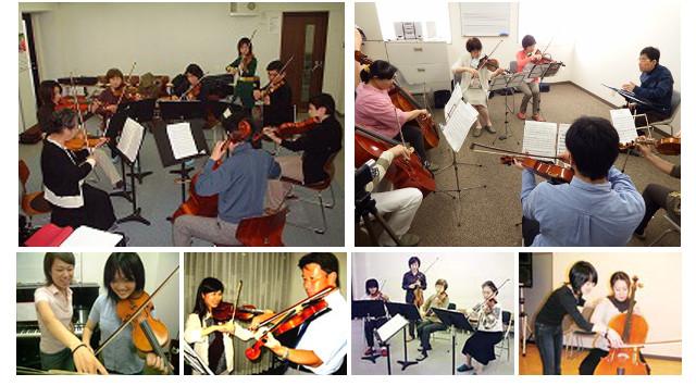 バイオリン、ビオラ、チェロのメンバー募集。府中で弦楽アンサンブルを楽しもう!