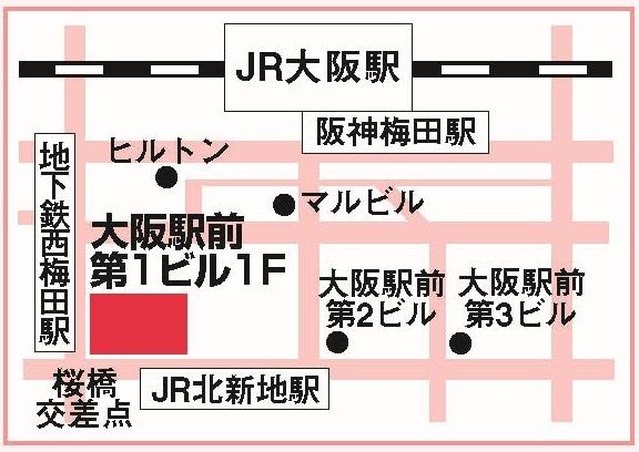 トート音楽院・梅田