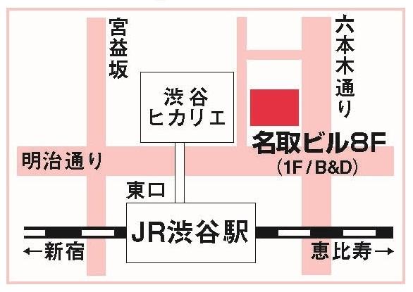トート音楽院・渋谷地図