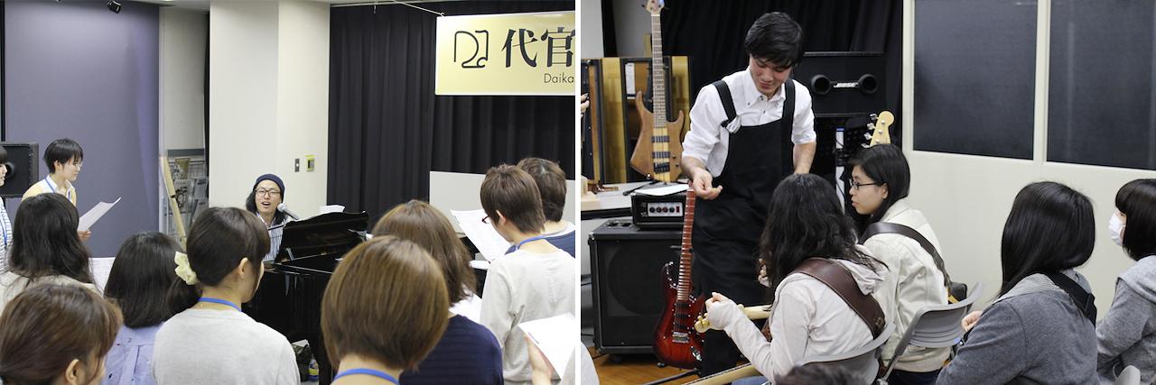 島村楽器テクニカルアカデミーの特徴である合同授業のようす|島村楽器テクニカルアカデミー 管楽器リペア科