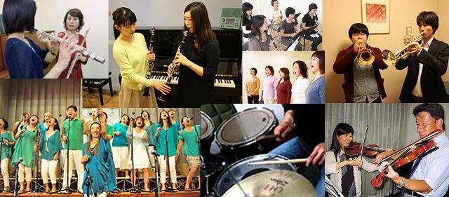 新宿でドラム、サックス、ギター、フルート、クラリネット、トランペット、歌、ゴスペル、バイオリン。