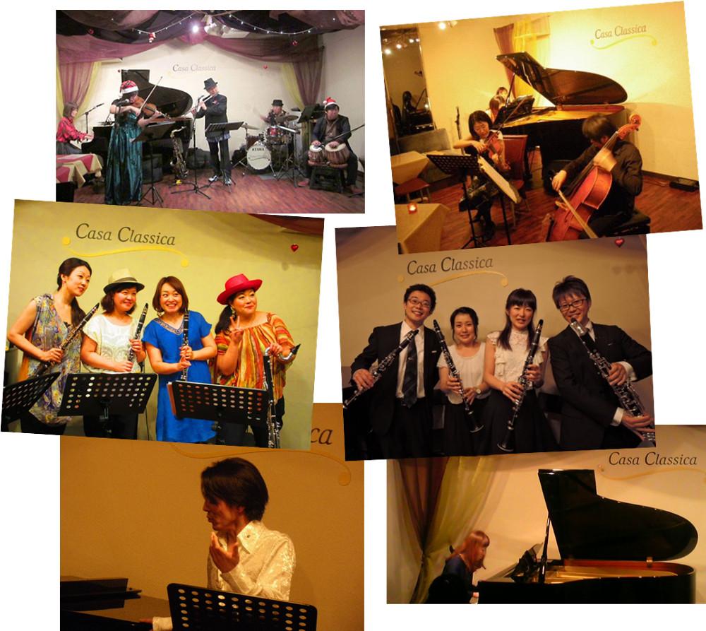 クラシックセッションに参加しませんか。