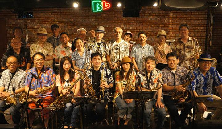 【東京・神田】JAZZ ORCHESTRA(ビッグバンド)