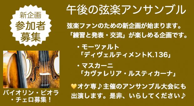 201708_gengaku_slider