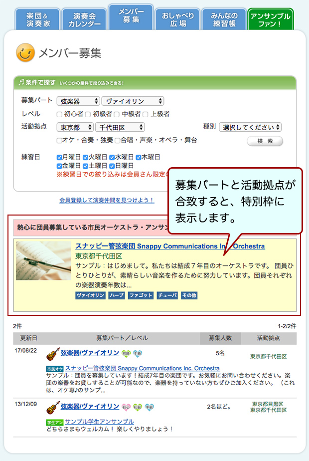 yuusen_tokubetsuwaku2