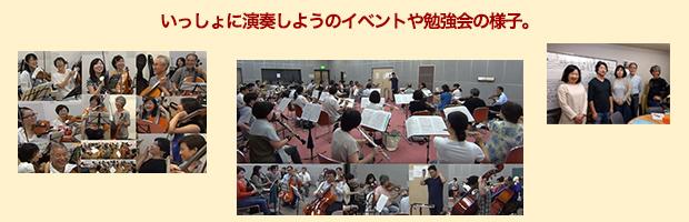 eventkikaku_image