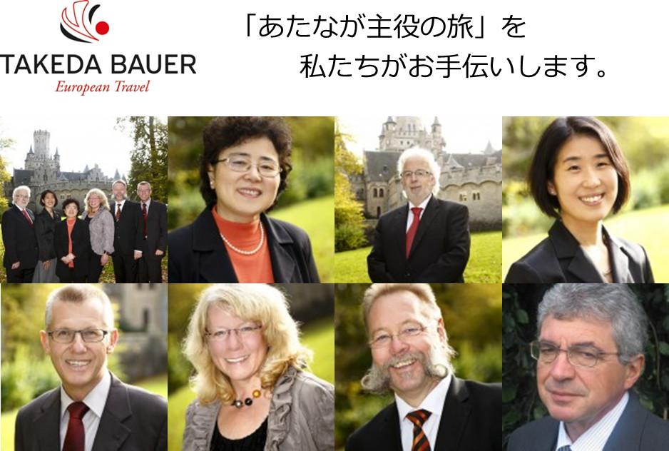 takedabauer2