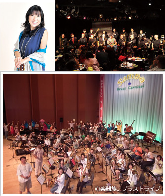 サンバdeブラス|アプリコみんなの音楽祭2014|大田区文化振興協会