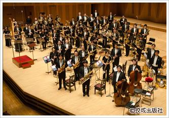 東京佼成ウインドオーケストラ|アプリコみんなの音楽祭2014|大田区文化振興協会