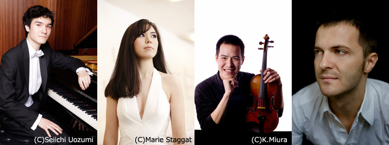 ピアノ:マリオ・ヘリング、モナ=飛鳥・オット ヴァイオリン:ジョセフ・リン 指揮:イニャキ・エンシーナ・オヨン