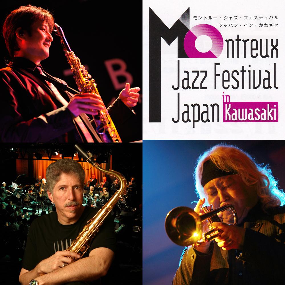 モントルー・ジャズ・フェスティバル・ジャパン・イン・かわさき2014