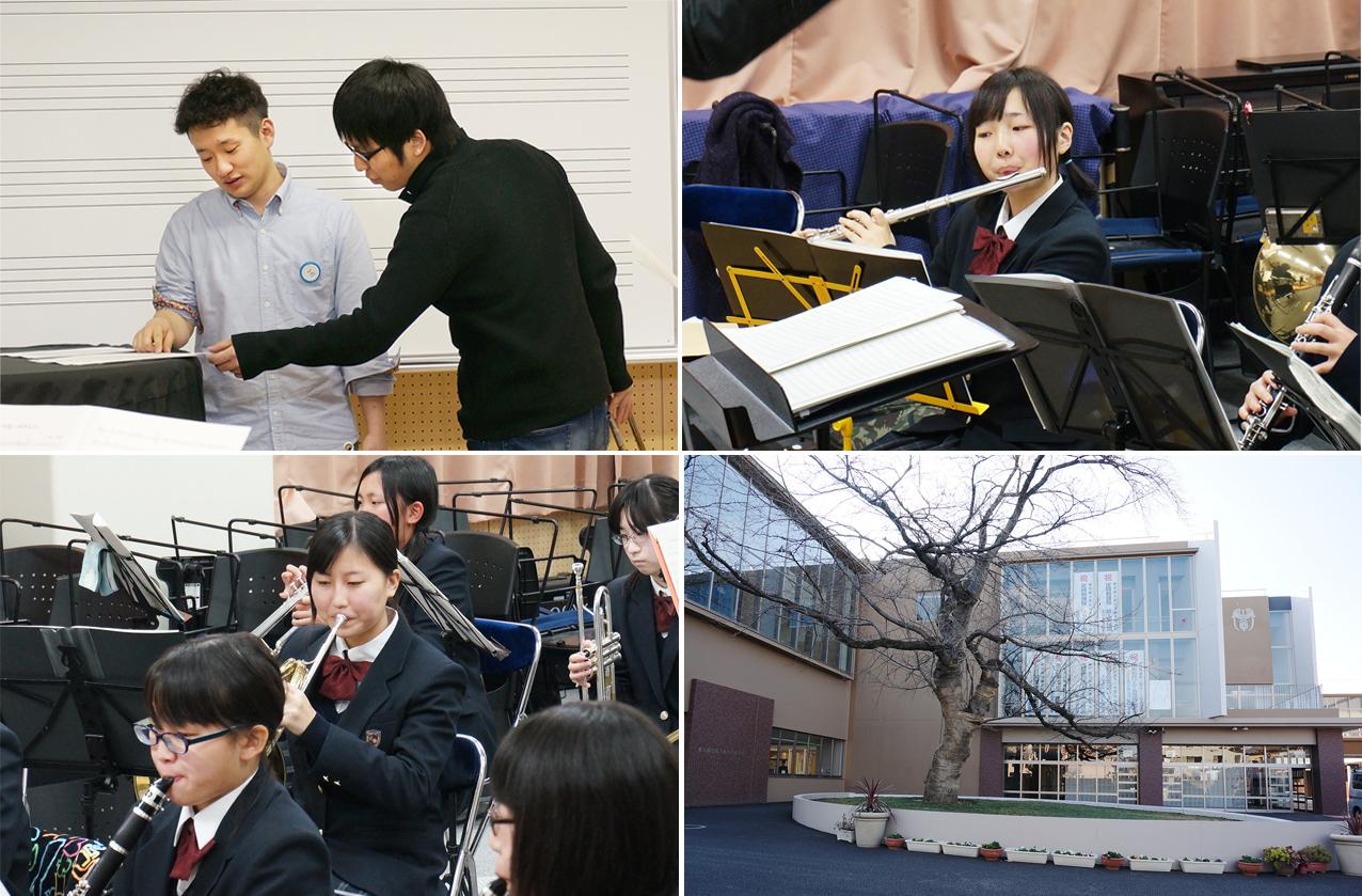 東京都立第五商業高等学校吹奏楽部の練習風景