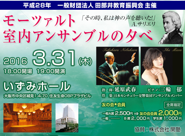 event_20160331_page